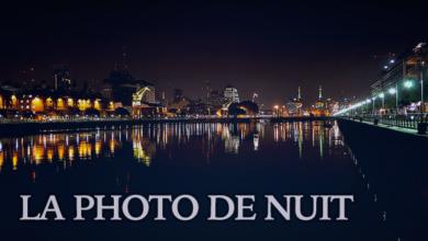Photo of Como tirar fotos noturnas